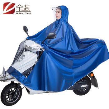全燕レンコ-ト電動車バイクレンコート男女が足を覆うつばさを厚くして、シングルの電気瓶車ポンチーシングル-青4 XL(中小型車)-無鏡カバー