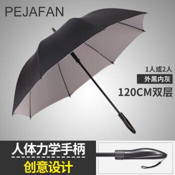 PEJAFANハイエンド傘男性超大型ビジネス傘二重に厚みのある自動長柄傘2つの大きな傘屋外ゴルフ傘超強い防風晴雨兼用傘120 CM内の灰色のプラスチック製ハンドル(レベルアップ版)