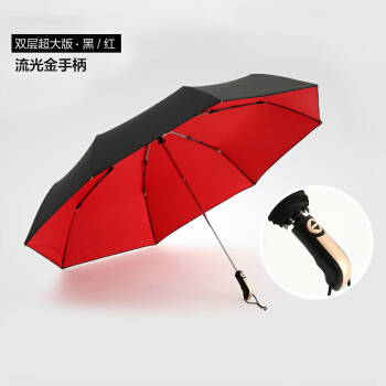 【年が改まる】高級傘男子超大型ビジネス傘二重に厚みを加えた自動長柄傘ペアゴルフ傘強化防風アウトドア晴雨兼用傘カスタマイズ折り畳み全自動タイプ126 CM黒赤