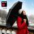 ドイツKnirpsパラソル女性日焼け止め傘は紫外線防止が非常に強いので、三つ折り折り折りの傘はマニュアルで黒いゴムの傘を開けてプレゼントします。