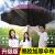 パラソルが大きくなってきました。折りたたみ式黒ゴムパラソル紫外線防止傘折りたたみ男性女性晴雨兼用パラソル防風強化号。