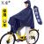 天国のシングル自転車はラインコートの多機能によって、学生用自転車のポンチ男女兼用の青少年を増やすことができます。