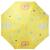 パラソル晴雨兼用傘子供傘ストレート傘長柄傘動物王国黄色3046 E
