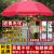 柯笙の大きいサイズの屋外の日傘は傘の大型の傘の日傘の露店を広げます。
