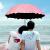 超大サイズの女性傘日傘黒いゴムの日よけ傘折りたたみ傘子供用紫外線対策傘と水に合わせて花が咲きます。ピンクの10本の直角タイプ(2-3人が使います。)