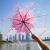 【京東倉出荷】透明傘女性可愛いロマンティック桜折りたたみ傘透明子供傘長柄傘マニュアル蝶々桜粉