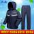天堂二階レーンコスーツのメッシュの中には柔らかな通気性があります。厚いバイクで大人の徒歩登山用電動車の分体は男女春雅紡ポンチ紺色(男女ともに着用できます)L(身長1+5-17に適しています。)