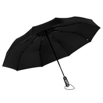 あぜ道麗車は全自動雨傘嵐10骨超特注男性ビジネス折りたたみ式二人傘の大きさは自動傘二階建てのファブリックの外から暗いです。