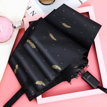 金の羽毛は晴雨兼用傘学生韓国創意折りたたみ日傘非自動男女黒ゴムの大きな傘三つ折りにして厚くして、小さくて清新な黒い羽を固めます。