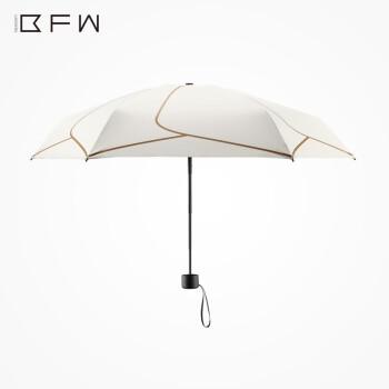 BFW避風湾創意花びらが超軽い、五つ折りの黒いゴムの日よけ傘、傘、晴雨両用傘、折り畳み紫外線防止日傘、女性五つ折りの花びら-米白