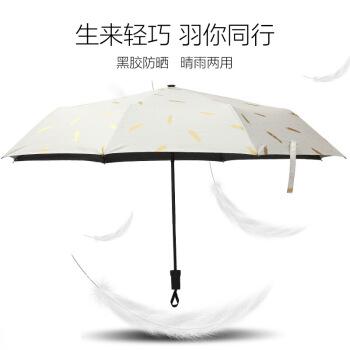女性の小新鮮な折り畳み傘に厚い黒ゴムの日よけの傘をプラスします。学生は晴雨兼用傘の白い三つ折りです。
