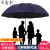 天国の傘の男女の超大きいサイズは増大して3人を強化して三つ折りにして学生の2人の大きいサイズの晴雨の両が傘を使って注文して金を注文します。