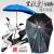 ヤニページ(YANYE)バイク用パラソル雨ポンチ電動車用傘ポンチ車紫外線対策傘晴雨兼用傘標準黒ゴムブルー傘+Aスタンド幅110 cm 180 cm
