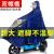 电気自动车のレインコートのポンチーバー男女1人乗りの电気自転车は足のつばさを大きする。4 XLのサファァァ色の无镜カバです。
