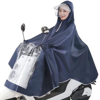 雨航YUHANG厚いシングルレンコート電動車のポンチは、バイクのつばの男女と大人の自転車で走る電気瓶の車レンコートートポーチマスク付き4 XL DR 517が所蔵されています。