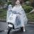 電気自動車のレインカートカートのポンチ自転車は、韓国のおしゃれなポンチ自転車です。