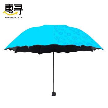 恵尋は水に会って、花が咲きます。晴雨は傘と青色を兼用します。