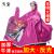 天国の電気自動車のレインコートのシングルの男女の電気瓶の車のポンチのつばは大きくて厚い成人のオートバイのレインコートの酒は赤いです。
