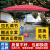 柯笙屋外日傘保安崗亭屋外プラットフォームの日傘の日傘の屋台の傘の四角い傘の四角い日傘の広告傘の折り畳み式の雨傘の日よけ防止宝藍2.0*2.0防水の布/厚い銀のゴムをプラスします